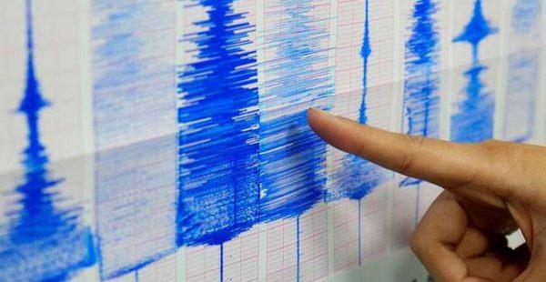 Marmara'da ikinci deprem: 3.6