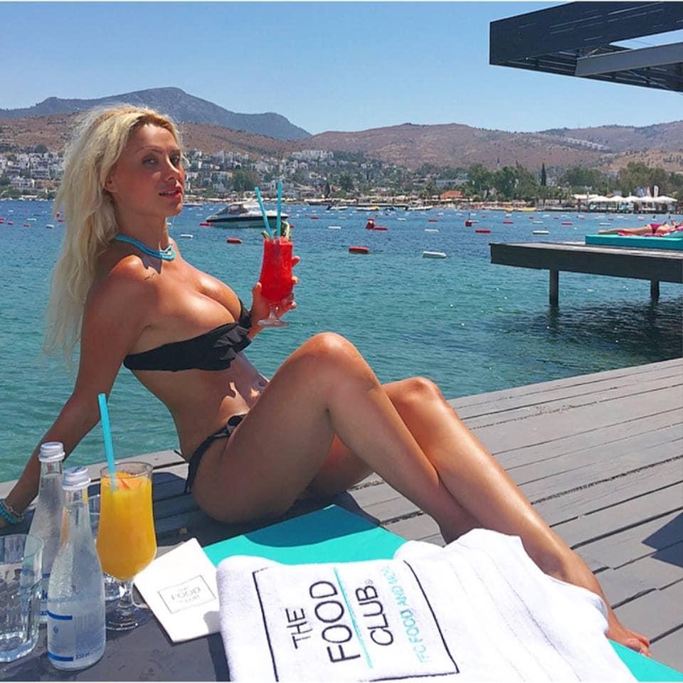 Esra Ceyda Ersoy Nude Photos 18