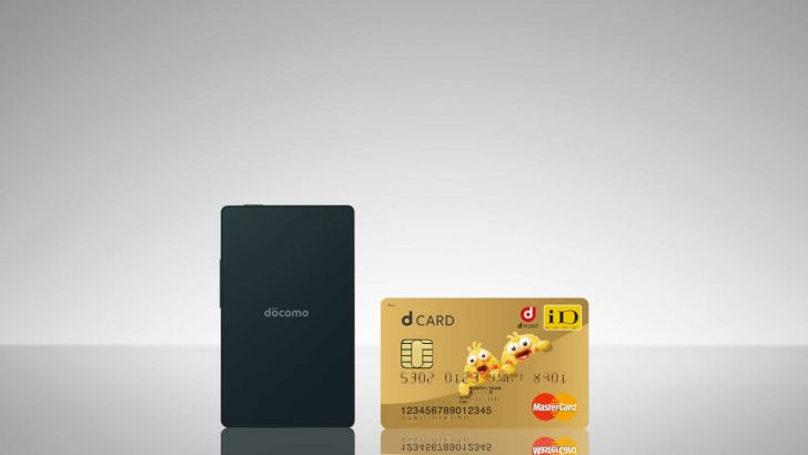 Japonlar, kredi kartı boyutunda telefon tasarladı