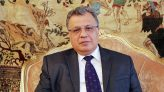 Karlov cinayeti soruşturmasında iddianame tamamlandı