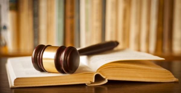 Uyuşmazlık Mahkemesi'ne yeni başkan!