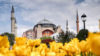 Fatih'in emanetini yeniden Ayasofya yeniden cami oldu!