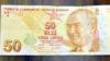 Koleksiyonerler, hatalı basılan 50 liralık banknotun peşinde