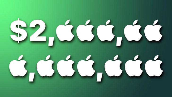 Apple piyasa değerini 2 trilyon dolar yaptı