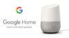 Google'un ev asistan cihazının komutlar dışındaki sesleri de dinlediği ortaya çıktı.